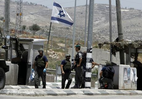 Israel Shuts West Bank, Gaza for Jewish Holiday — Naharnet