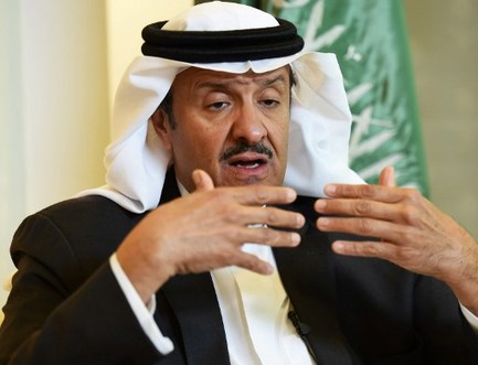 Saudis Welcome the World: 'We're Not Just Oil Traders' — Naharnet