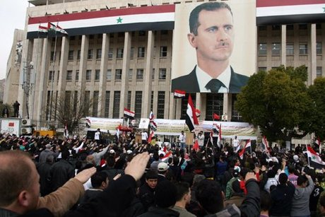 Image result for syrian government