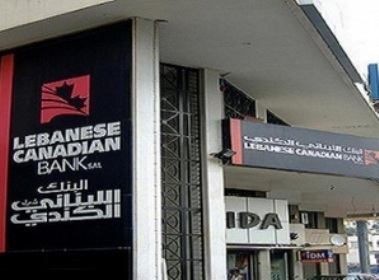 Image result for lebanese canadian bank
